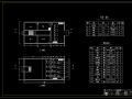 污水泵站课程设计(图纸+计算书)