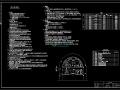 7层框架结构公寓楼建筑结构设计(图纸+计算书) [面积11235]