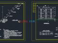 某地区3.7米挡土墙上接拱架护坡计算设计(电算计算书+图纸)