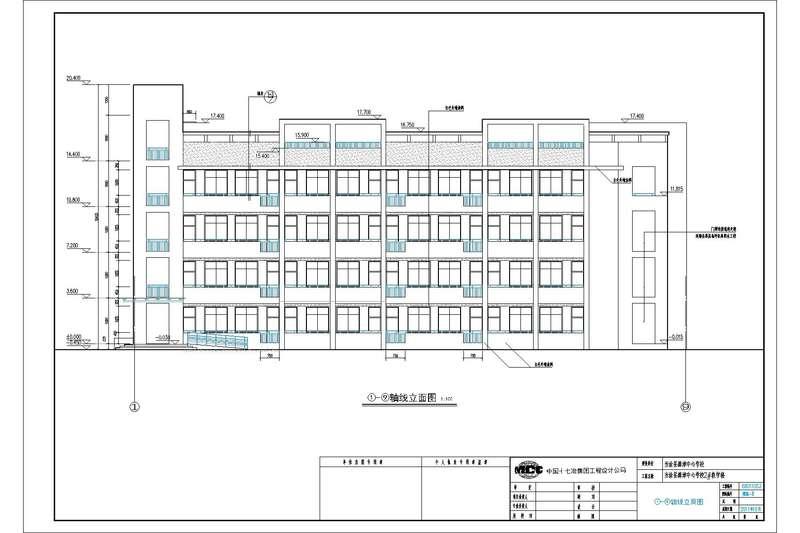 图纸工程量清单计价_4层框架教学楼