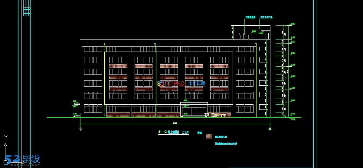 施工组织设计_6层框架办公楼