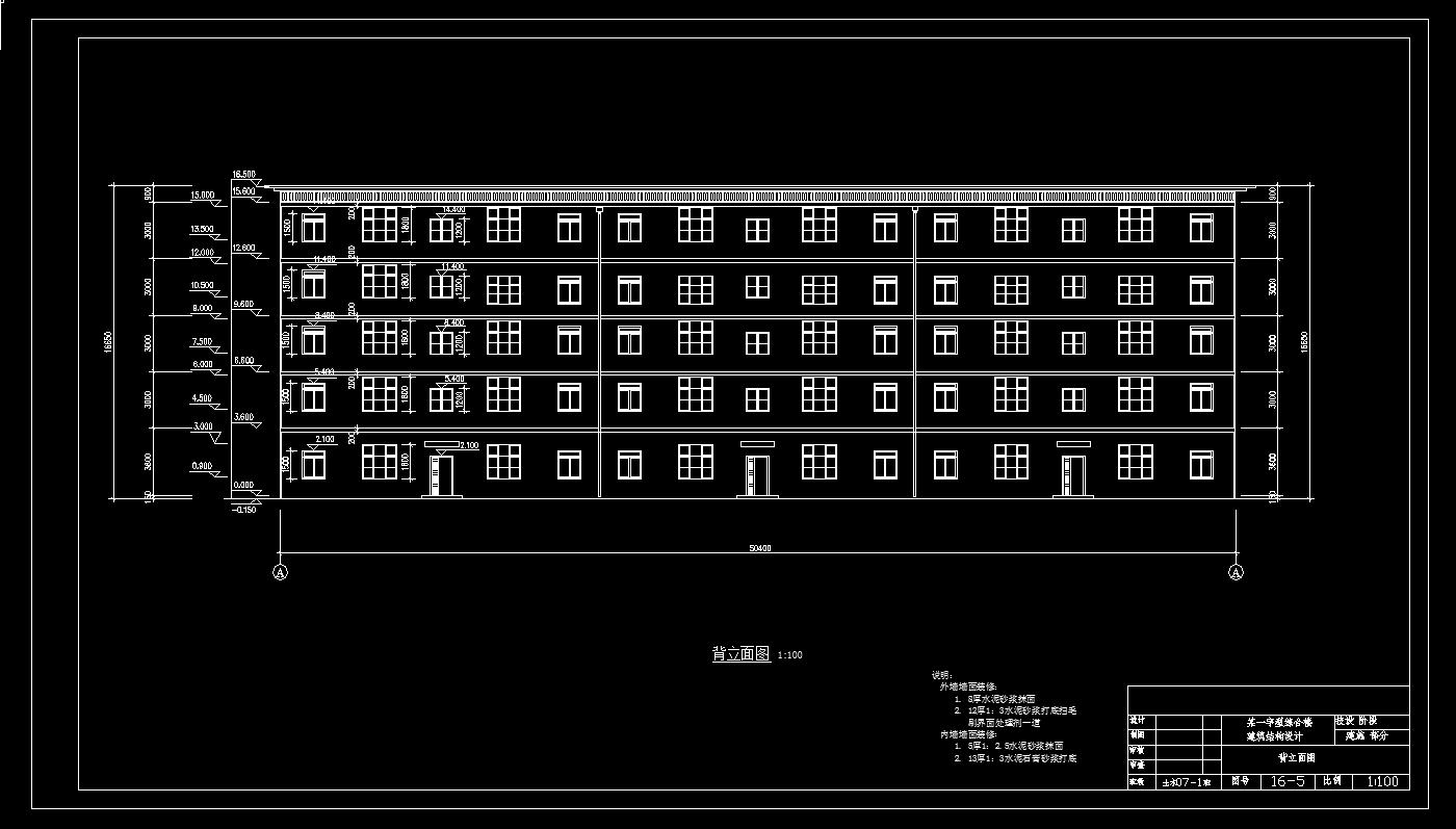 图纸工程量清单计价_5层综合楼清单计价