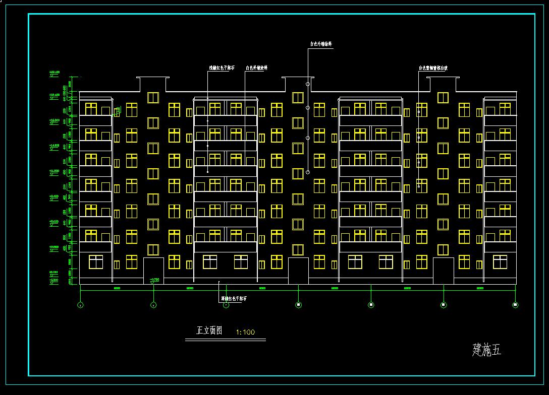 施工组织设计_7层框架结构小区住宅楼