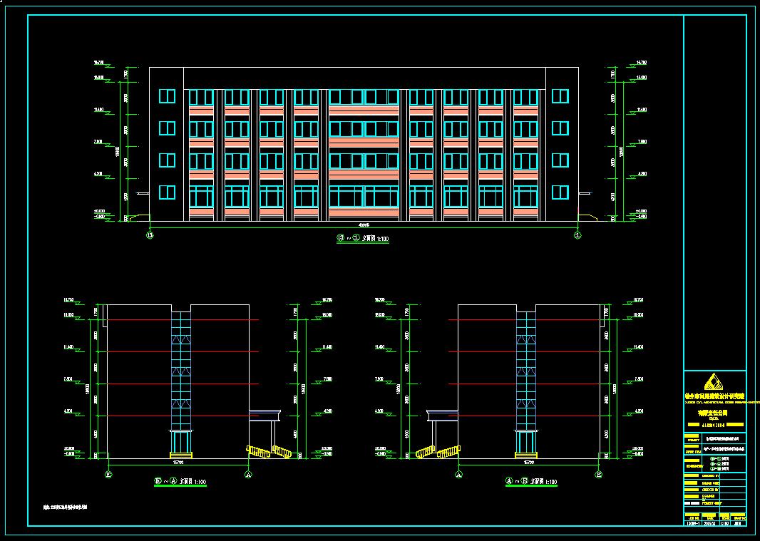 图纸工程量清单_建筑结构图纸含工程量