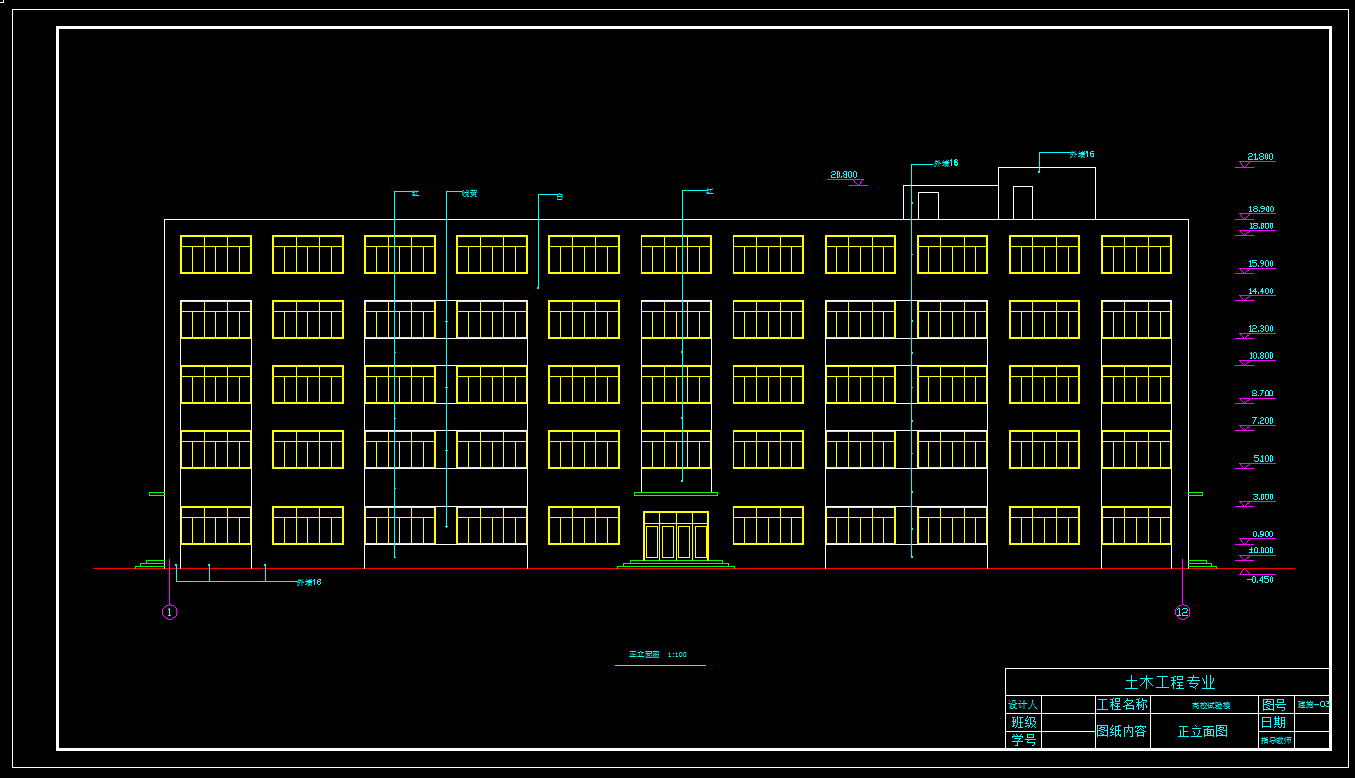建筑/结构设计_5层框架结构高校试验楼