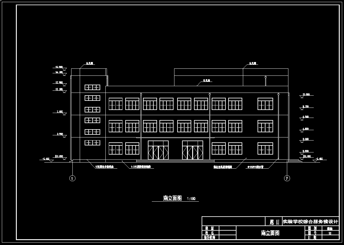建筑/结构设计_3层框架结构综合服务楼