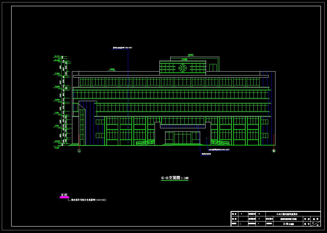 建筑结构设计及施工组织设计_5层框架结构医院门诊楼
