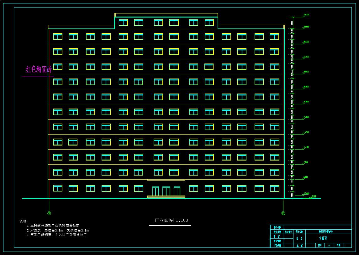 建筑/结构设计_11层钢框架结构写字楼