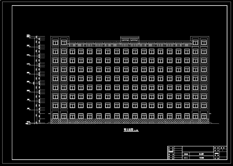 建筑/结构设计_8层框架结构办公楼