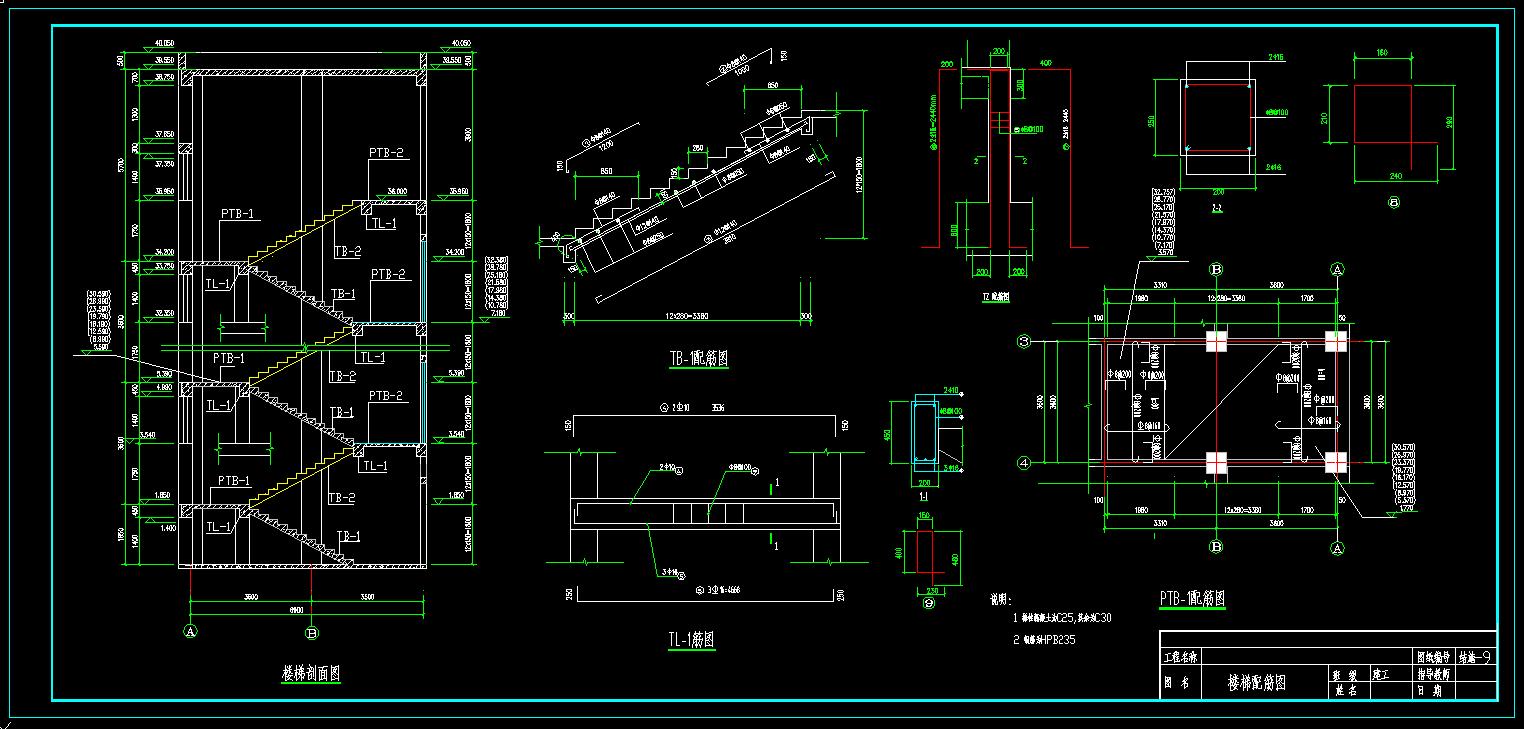 建筑/结构设计_10层框架结构办公楼