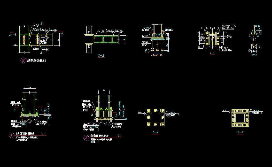 结构图纸_箱型梁柱设计图