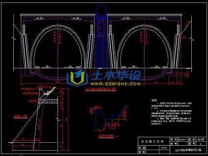 桥梁毕业设计_双洞室汽车单向行驶隧道