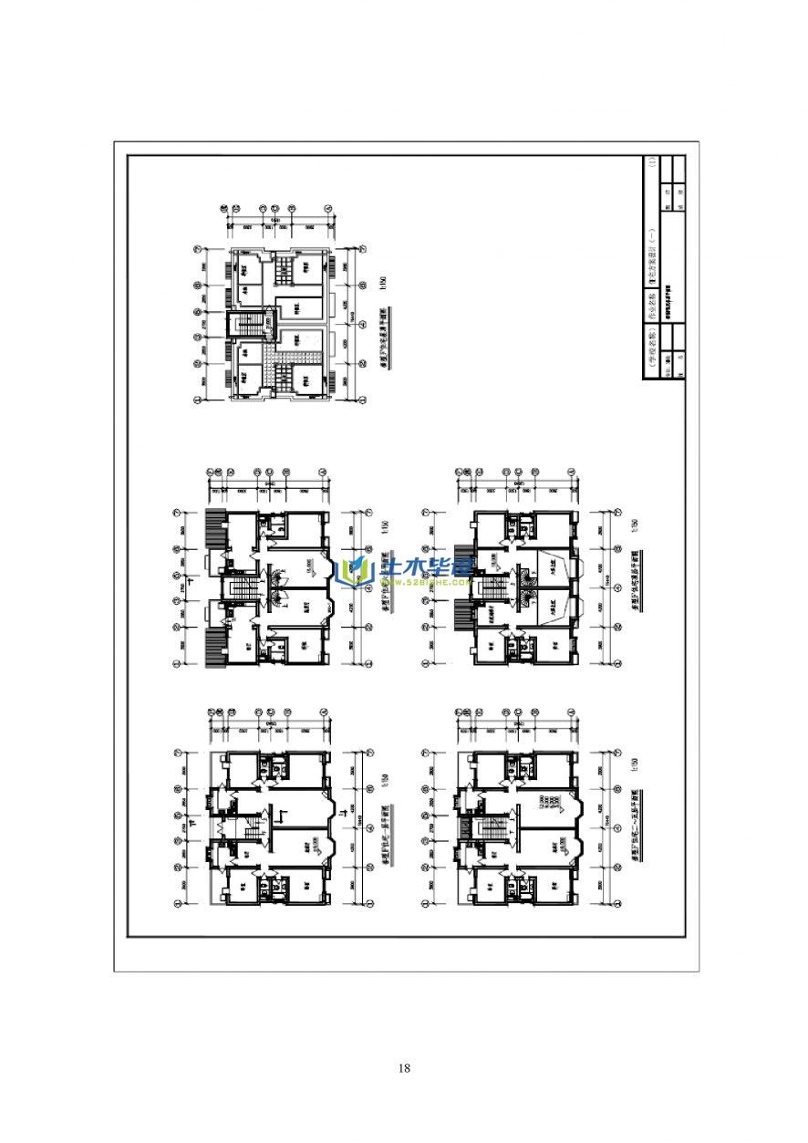 《房屋建筑学》课程设计任务书指导书  资料简介:  设计题目某多层